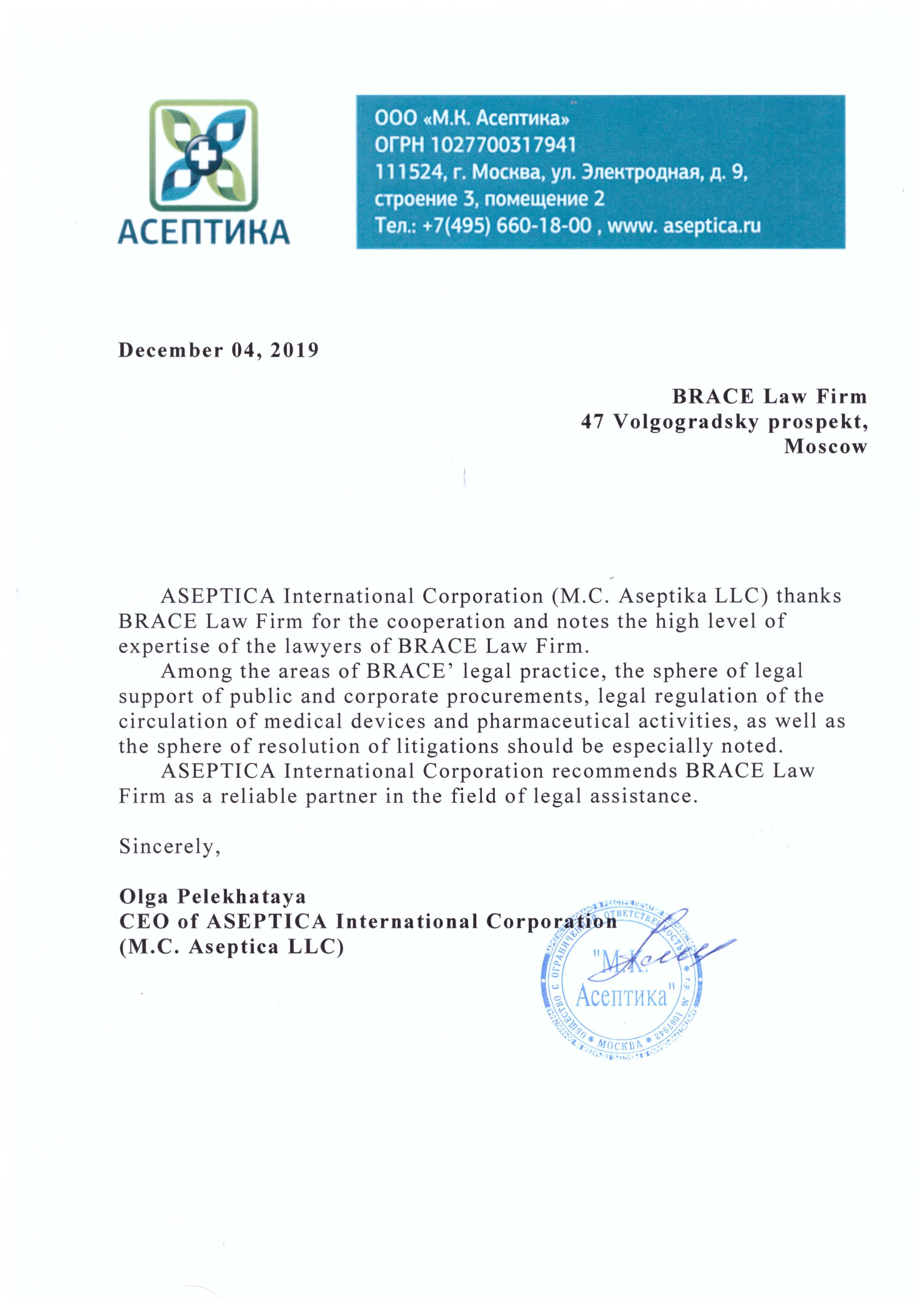 Letter of recommendation MK Aseptika BRACE Law Firm